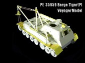 PE35059 1/35 WWII German Berge Tiger(P) (For DML6226)