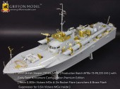 BPN35001 1/35 Vosper 72ft6in MTBs(MTBs 73-98,222-245)with Early Type Armament Configuration Premium Edition