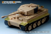 PE16009 1/16 WWII German Tiger I MID Production Basic (For TRUMPETER)