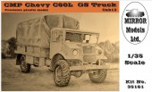 MM35161 Chevrolet C60L GS truck