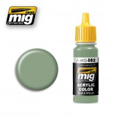 AMIG0082 APC INTERIOR LIGHT GREEN