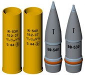 HSR 35010 152mm RUSSIAN AMMUNITION