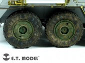 ER35-012 Canadian LAV III Armored Vehicle Weighted Road Wheels